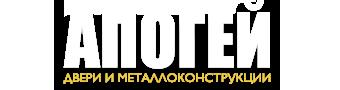 Апогей Логотип